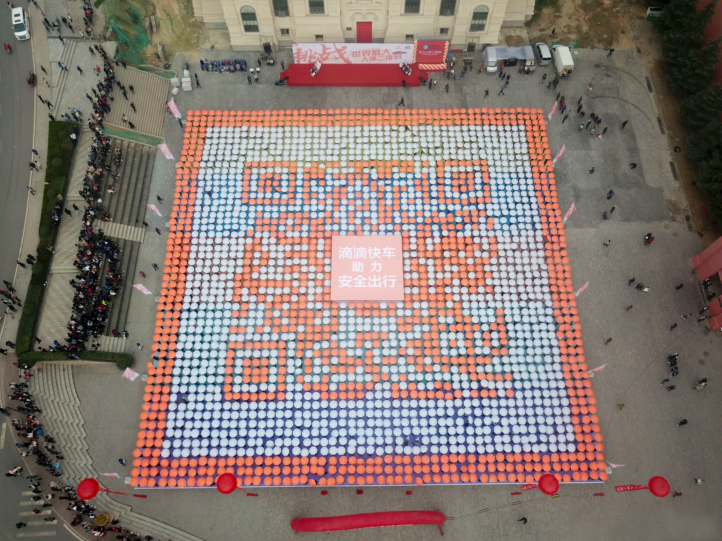 "World's Largest ""human"" QR"